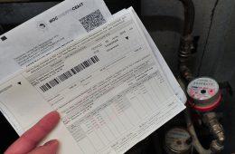 Из платежек ЖКХ убирают графу страховки: объяснилась причина