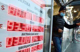 Песков не стал связывать рост цен на продукты с падением рубля