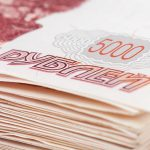 Байден одобрил стимулирование экономики США на 900 млрд долларов