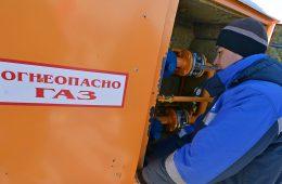 Разработан механизм финансирования программы газификации регионов