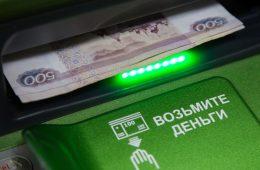 Сбербанк и ВТБ заменят до 50% пластиковых карт цифровыми