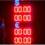 Доллару предсказали обрушение из-за Минфина США