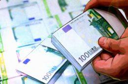 Составлен топ лучших валют для заработка в 2021 году