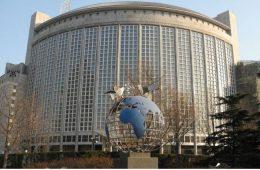 МИД Китая отреагировал на решение России и США продлить СНВ-3