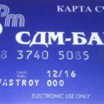 8,5% СДМ-банка сменили владельца