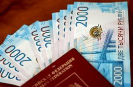 Треть россиян назвали наличные лучшей формой сбережений