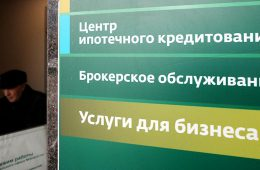 Аналитики прогнозируют рост российского рынка акций и рубля до февраля