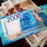 Индексацию пенсий работающим обозначили в 3500 рублей