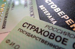 Россиянам предрекли рост отказов в кредитах