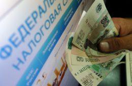 В СК предложили ужесточить ответственность физлиц за неуплату налогов
