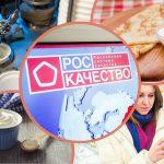 Эксперт рассказал о реакции рубля на сильное падение доллара
