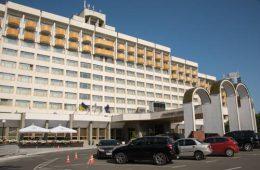 Лучший отель Киева