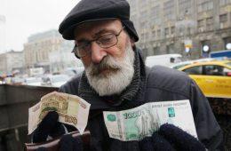 В Госдуме предложили пересчитать пенсии работающим пенсионерам