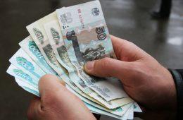 В Совфеде рассказали о скором повышении социальных пенсий