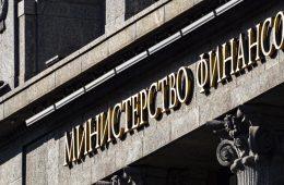 В России готовят налог на старательскую деятельность