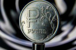 Набиуллина понадеялась на восстановление экономики России в этом году