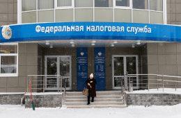 ФНС упростит россиянам получение налогового вычета