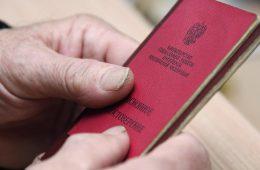 Прикосновенный резерв: разработку страховок добровольных пенсий запланировали на 2022 год