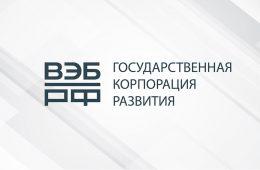 ВЭБ.РФ нашел претендента на покупку долгов Utair