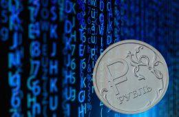 Цифровой рубль: зачем он нужен и когда будет у каждого