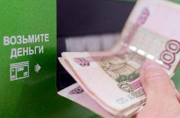 У россиян начали выбивать долги по-новому