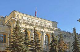 ЦБ лишил лицензии банк «Мегаполис»