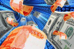 Как перевести деньги без реквизитов?