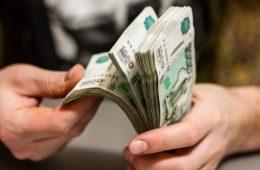 Условия для кредитования при оформлении быстрого кредита