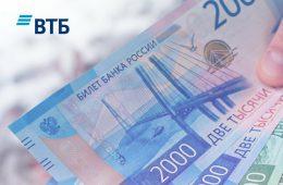 ВТБ одобрил заявки по льготным кредитам со ставкой 3% на 8 млрд рублей