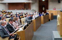 Комитеты Госдумы предлагают нижней палате 15 июня рассмотреть отчет ЦБ за 2020 год