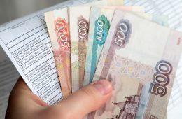 НКР: пандемия изменила структуру налоговых доходов регионов