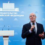 """В России разработают единый стандарт """"все включено"""""""
