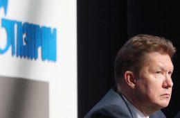 Миллер оценил переход «Газпрома» на российское ПО в 180 млрд рублей