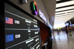 Эксперт прокомментировал укрепление рубля