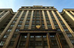 В Госдуме предложили дать жильцам возможность выбирать форму платежного документа