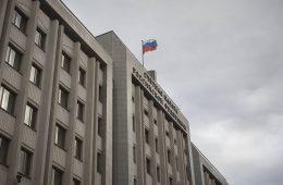 Счетная палата отмечает необходимость реорганизации институтов развития СКФО