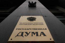 В Госдуму внесут проект об освобождении пенсионеров от НДФЛ по вкладам