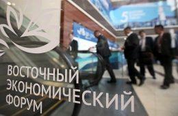 В Минвостокразвития рассказали о планах пригласить не менее 60 стран на ВЭФ