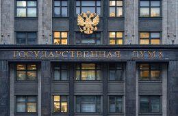 Банкиры попросили скорректировать проект о платформе ЦБ
