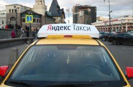 «Яндекс.Такси» рассказал о выручке таксистов-партнеров за 2021 год