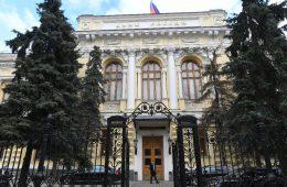 Банк России ждет замедления инфляции в апреле