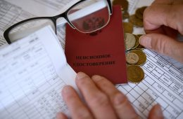 Субсидии на ЖКУ не будут продлевать автоматически