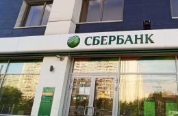 ЦБ отозвал лицензию у Проинвестбанка