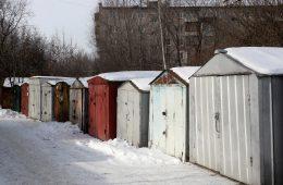 Росреестр разъяснил, какие некапитальные гаражи попадают под амнистию
