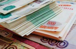 Определен диапазон колебания рубля в ближайший месяц