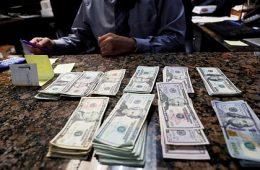 США предупредили о резком росте цен