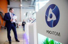 «Росатом» лишат возможности строить в Чехии