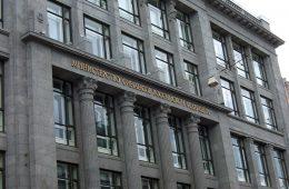 Минфин выбрал организаторов размещения облигаций РФ на международном рынке в 2021 году