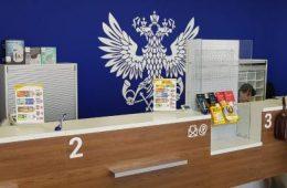 Почта России планирует стать холдингом из более чем десяти компаний