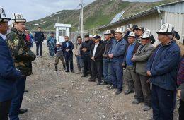 Новостной портал Кыргызстана